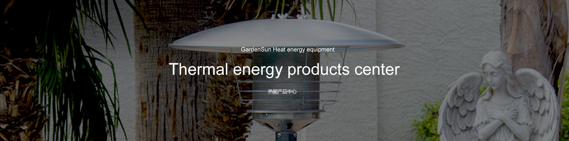 Hss A Ss Portable Patio Heater Gardensun