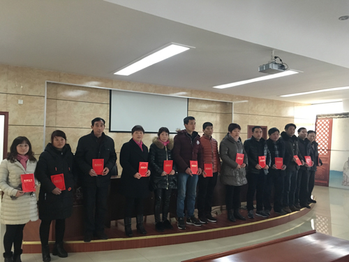 Jiangsu Gardensun Furnace Co.Ltd  hold annual commendation meetings as scheduled