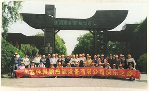 Jiangsu Gardensun Furnace Co.Ltd organize a day trip to Penghu Wetland Park